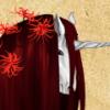 Mane Overgrowth - Blood Moon